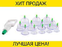 Вакуумные банки антицеллюлитные 12шт