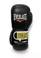 Перчатки боксерские Everlast . Материал:кожа.