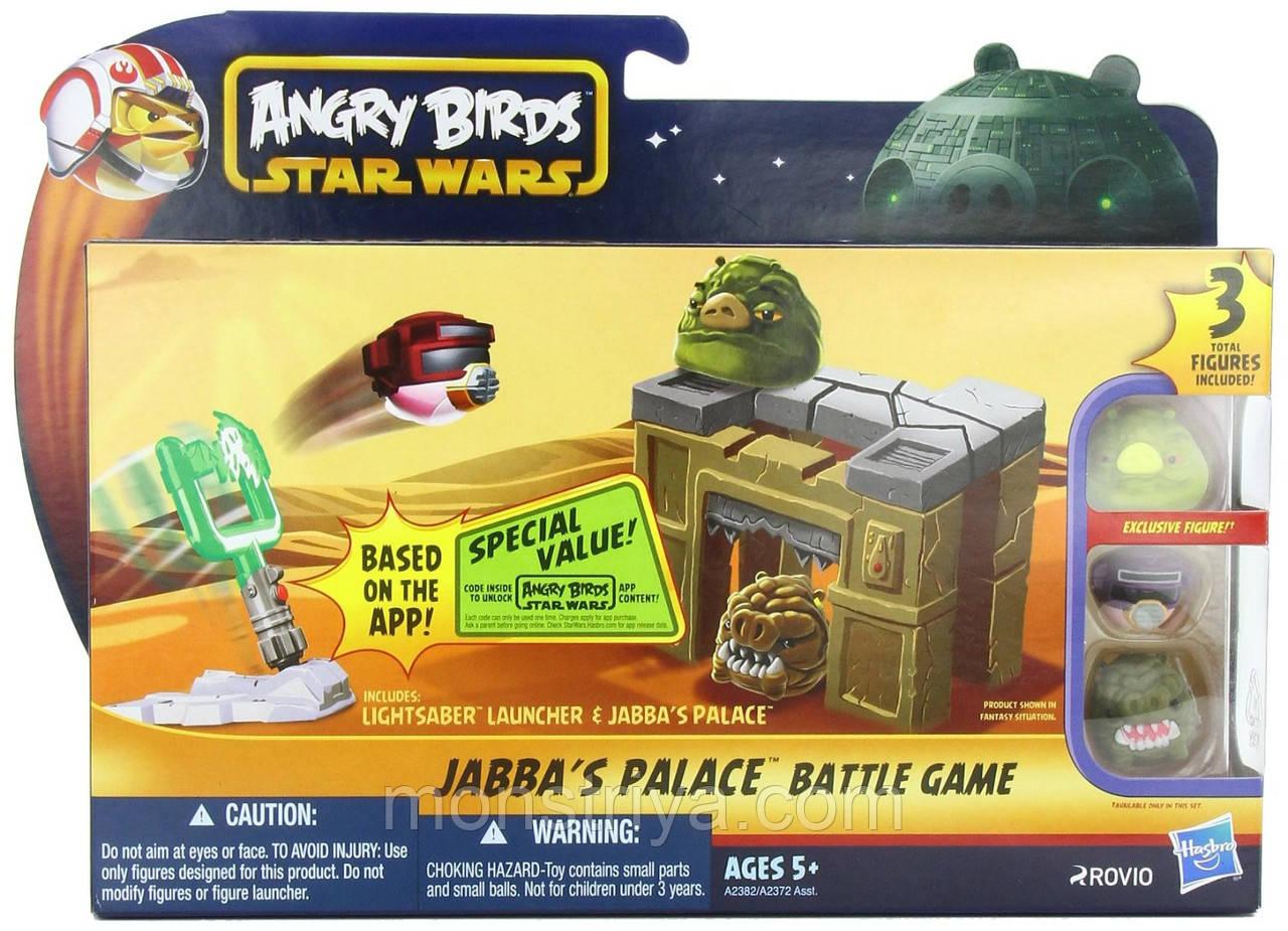 Игровой набор Аngry Birds Ответный удар Дворец Джаббы из серии Star Wars от HASBRO