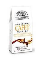 Кофе молотый Compagnia Dell'Arabica Aromatico e Corposo - 250г