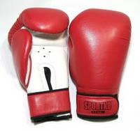 Перчатки боксерские  Sportko