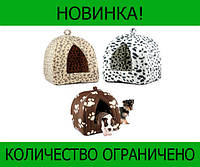 Домик для собак и кошек Pet Hut!Розница и Опт