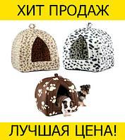 Домик для собак и кошек Pet Hut