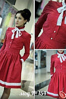Платье НКН 154, фото 1