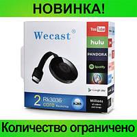 Адаптер HDMI Wecast E8 Сhromecast!Розница и Опт