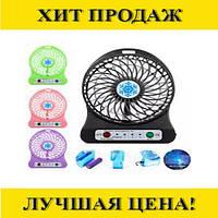 Портативный мини вентилятор Portable Fan Mini с аккумулятором 18650