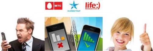 Как правильно подобрать оборудование для усиления мобильной связи и установить?