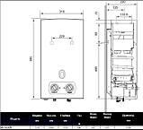 Колонка газова Bosch Therm 2000 O W 10 КВ, фото 5