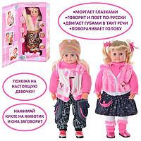 Кукла КСЮША 5175-76-77-78-79 поворот головы, шевелит губами