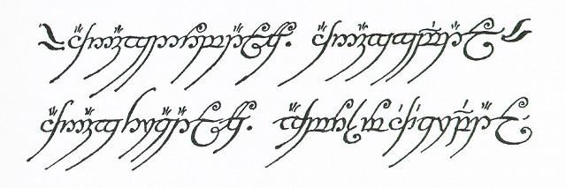 Надпись на кольце Всевластия