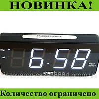 Светодиодные электронные часы VST 763T-6!Лучшая цена