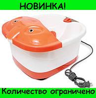 Ванночка-массажер для ног Multifunction Footbath Massager!Лучшая цена