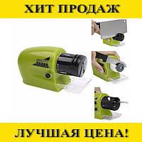 Точилка для ножей и ножниц электрическая Sharpener