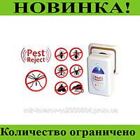 Отпугиватель насекомых Pest Reject!Лучшая цена