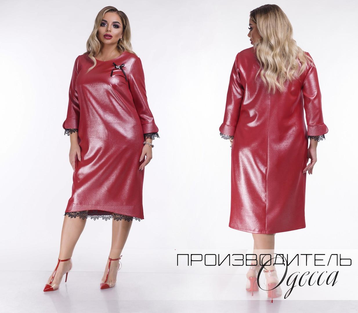Платье больших размеров от 48 до 62 ткань с напылением, украшено кружевом / 7 цветов арт 7104-538
