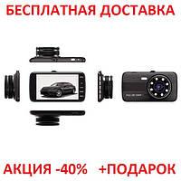 Автомобильный видеорегистратор DVR CT520 Full HD 1080P две камеры! Original size car digital video recorder