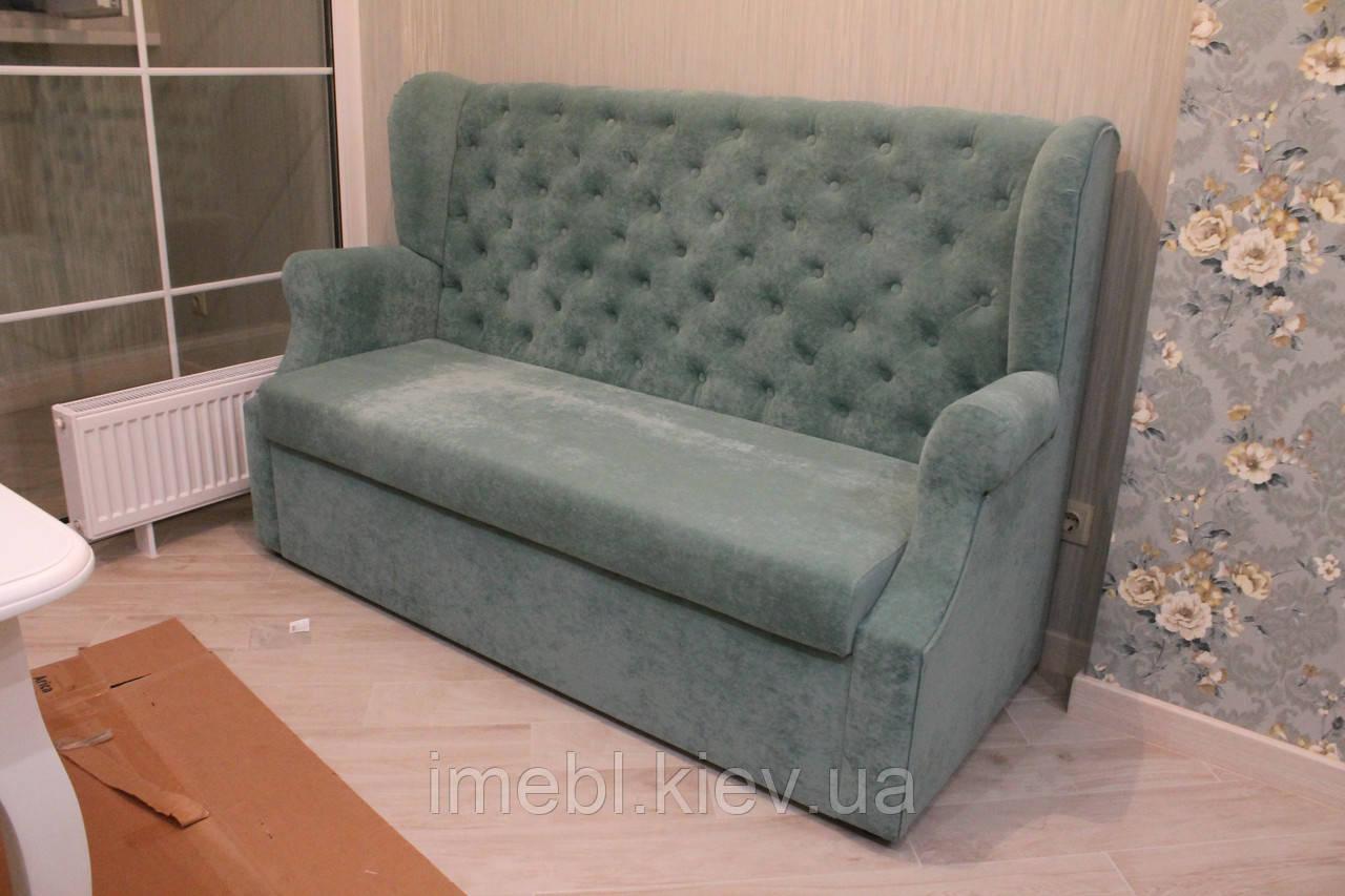 Кухонный диван с пуговицами на спинке (Голубой)