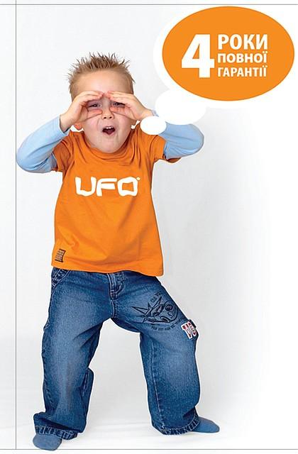 Инфрокрасные обогреватели UFO