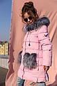 """Зимнее пальто """"Полианна"""" Nui Very c накладными меховыми карманами Размеры 116- 158, фото 8"""