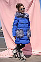 """Зимнее пальто """"Полианна"""" Nui Very c накладными меховыми карманами Размеры 116- 158, фото 7"""