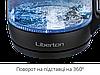 Електрочайник  LIBERTON LEK-1758 Black, фото 5