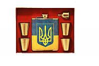 Набор с большой флягой Украина Герб.