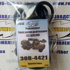 Ремкомплект блока распределительного (35.1800.000) экскаватор одноковшовый войсковой ЭОВ 4421