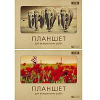 Альбомы для художественных работ Мицар Ц155003У А5 20л клеевой