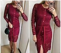 Женский костюм с платьем бордового цвета