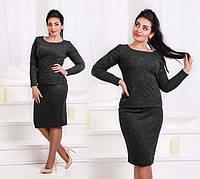 Женские юбочные костюмы большие размеры 50-52