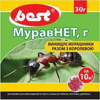 МуравНЕТ 30 г, Best Pest
