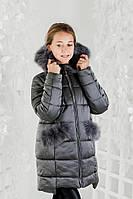 Куртка зимняя удлиненная «Сабрина» для девочек 8-12 лет (р. 34-42 / 128-152 см) ТМ MANIFIK Графит