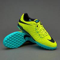 Обувь для футбола в Украине. Сравнить цены, купить потребительские ... 17090573440
