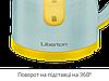 Електрочайник  LIBERTON LEK-1794, фото 5