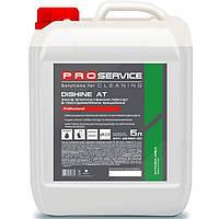PROservice 25482100 5000 мл Dishwash АТ для профессиональных посудомоечных машин