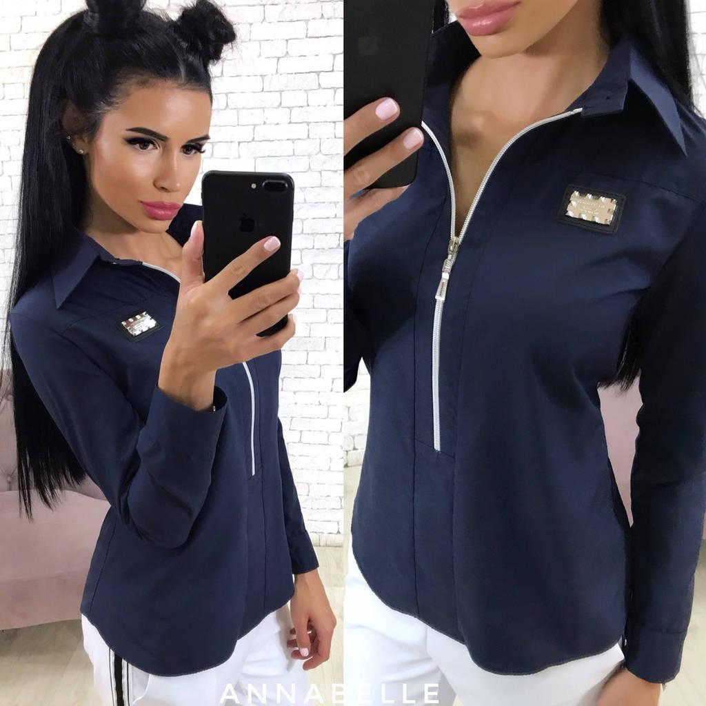 Блузка с длинным рукавом, спереди молния  / 4 цвета арт 7128-445