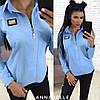 Блузка с длинным рукавом, спереди молния  / 4 цвета арт 7128-445, фото 3