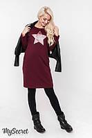 Оригинальное платье-туника для беременных и кормящих MILANO WARM, из теплого трикотажа с начесом, марсала 1, фото 1