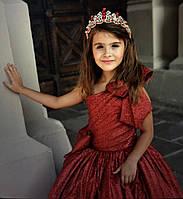 """Пышное бальное платье со шлейфом для девочки """"Валентино"""", фото 1"""