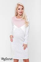Теплое платье для беременных и кормящих DENISE, серый меланж с пудрой, фото 1
