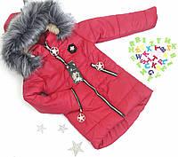 """Детская зимняя куртка """"Пчела""""  на девочку 6-10 лет, красный, фото 1"""