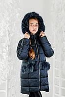 Зимняя удлиненная куртка «Сабрина» для девочек 8-12 лет (р. 34-42 / 128-152 см) ТМ MANIFIK Волна