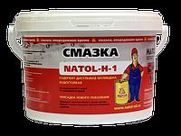 Смазка высокотемпературная Natol H 2