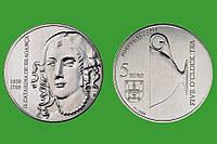 Португалия 5 евро 2016 г. Королева Катерина Браганза , UNC