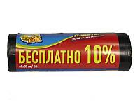 Пакеты для мусора Фрекен_Бок 16115500 черный,синий п/е 60л 20шт HD 60х80