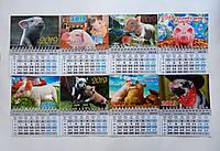 Календарь магнит на холодильник Год Свиньи 2019 большой 16*13 см микс