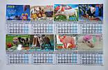 Календарь магнит на холодильник Год Свиньи 2019 большой 16*13 см микс, фото 2