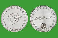 Португалия 2,5 евро 2016 г. Музей денег , UNC