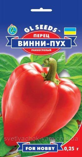 Перец Винни Пух сладкий раннеспелый крупный урожайный сорт сочный ароматный, упаковка 0,25 г