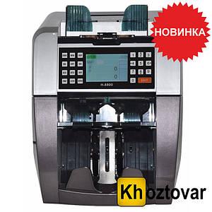 Счетная машинка | детектор валют 8800D